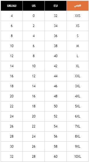 جدول مقاسات مودانيسا للبناطيل